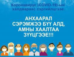 128912803_2845607212388556_2426753374462739724_n.jpg