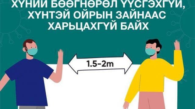 129372497_4089202224426807_3313816538407119372_n.jpg