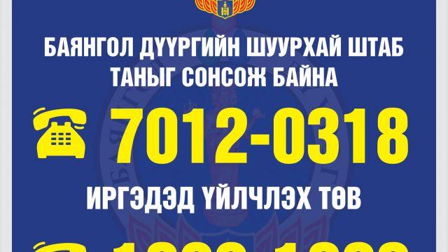150954524_177309664187809_8916864588306555973_o.jpg